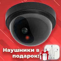 Муляж Камеры Видеонаблюдения Круглая CAMERA, DUMMY BALL 6688 security