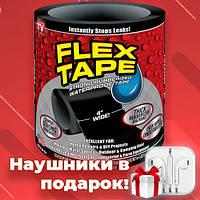 Cверхпрочная скотч лента Flex Tape