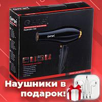 Профессиональный Фен GEMEI GM 1765 2800 Вт фен для волос