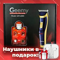 Беспроводная машинка для стрижки волос, триммер Gemei GM-6005