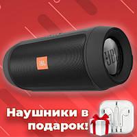 Реплика JBL Charge 2 Портативная Bluetooth колонка, блютуз беспроводная колонка
