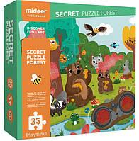 Пазл-секрет с очками «В лесу» Mideer