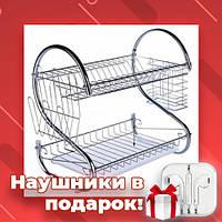 Стойка сушилка для хранения посуды Kitchen Storage Rack стойка для посуды
