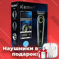 Машинка для стрижки волос беспроводная триммер Kemei KM-691