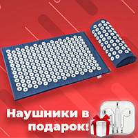 Набор акупунктурный массажный коврик с подушкой Аппликатор Кузнецова Синий