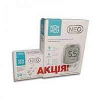 Глюкометр NEO белый  + 50 тест полосок  в подарок