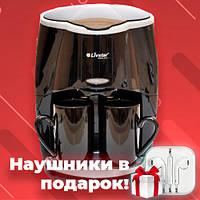 Капельная кофеварка Livstar LSU-1190 black на 2 чашки 650 Вт, кофемашина для дома