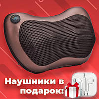 Массажная подушка подголовник массажер Massage pillow для спины и шеи 8028 в машину