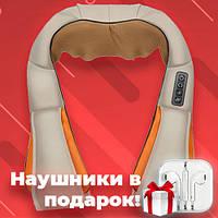Массажер пояс шиацу для спины шеи и плеч с подогревом электрический универсальный