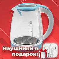 Электрочайник Domotec MS 8111 Голубой чайник (1.8л, 2200Вт, стекло)
