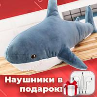 Мягкая Плюшевая Игрушка Акула Shark doll 49 см Подушка акула подушка обнимашка