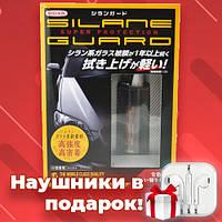 Жидкое стекло, защитная полироль для автомобиля Silane Guard