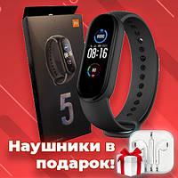 Фитнес трекер Реплика Xiaomi Mi band 5, фитнес часы, фитнес браслет