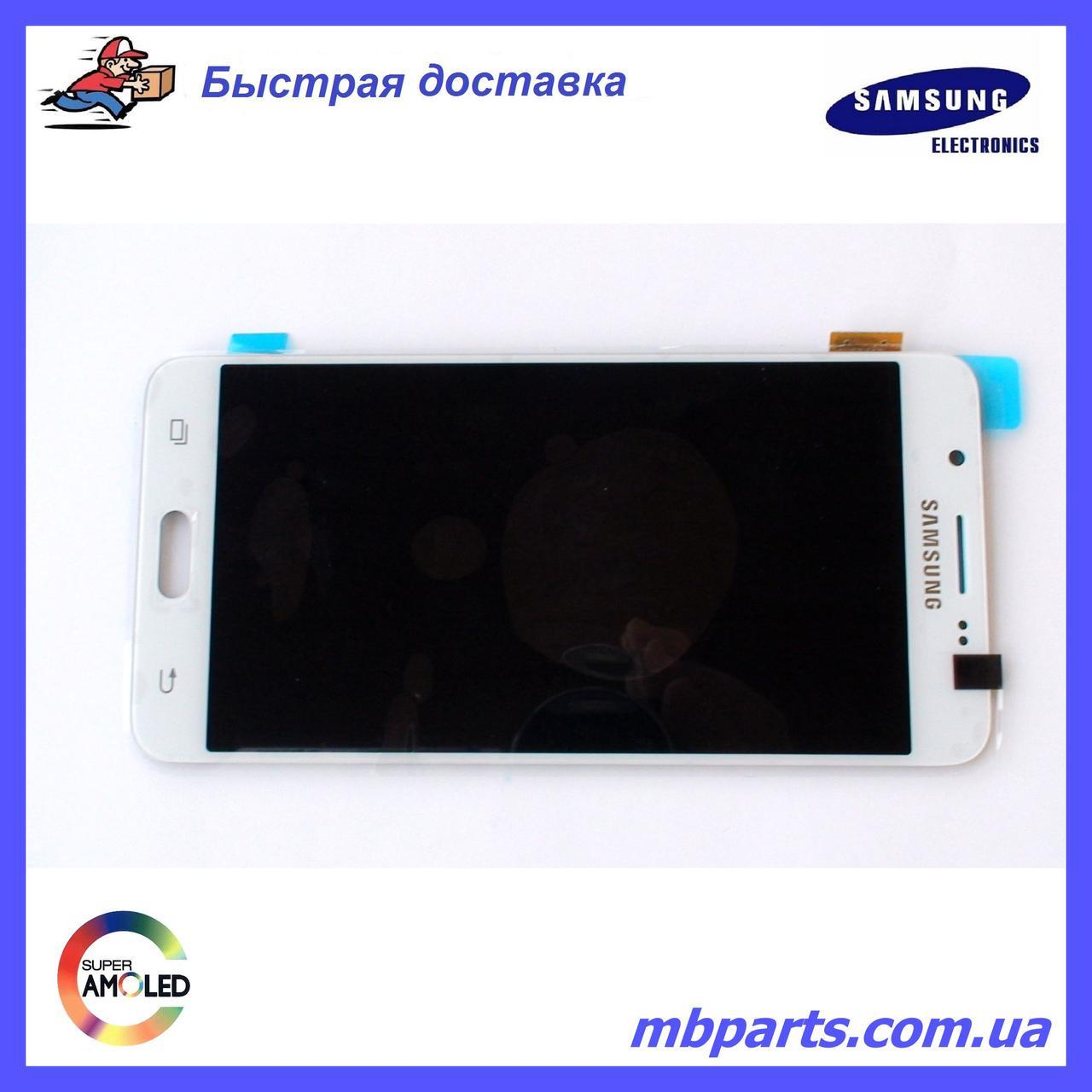 Дисплей с сенсором Samsung J510 Galaxy J5 White оригинал, GH97-19466C