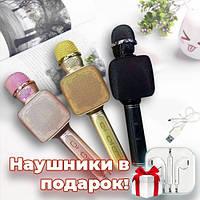 Микрофон-караоке YS-68 Bluetooth беспроводной. Гарантия!