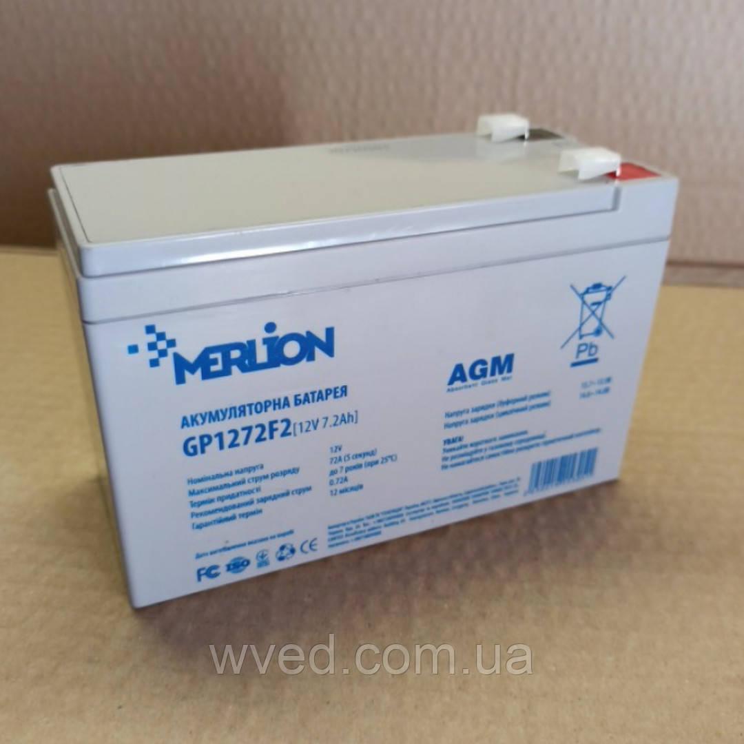 Аккумулятор универсальный 12 Вольт 7,2A/H для электрического опрыскивателя