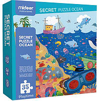 Пазл-секрет с очками «В океане» Mideer