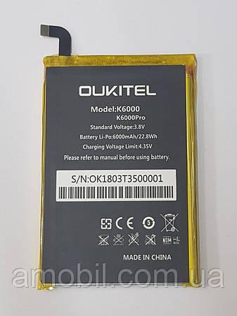 Аккумулятор OUKITEL K6000 / K6000 Pro /Doogee HT6 Pro / Homtom HT6 / T6 / T6 Pro (6000mAh)