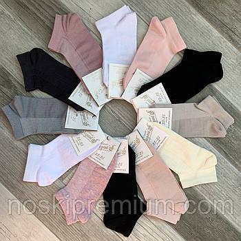 Носки женские короткие хлопок с сеткой Элегант, 23-25 размер, ассорти, 01701