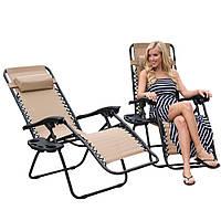 Шезлонг кресло пляжный и садовый Lazy Zero Gravity c подстаканником усиленый 178 см XXL
