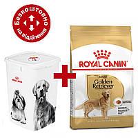 Royal Canin Golden Retriever 12кг  для собак породы голден ретривер + Ведро