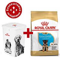 Royal Canin German Shepherd Puppy 12кг для цуценят німецької вівчарки + Відро