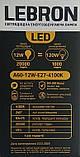 Лампа світлодіодна енергозберігаюча моделі A60 з цоколем E27 потужністю 12W торгової марки LEBRON LED, фото 7