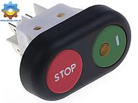 Кнопка RGV306 для слайсера R.G.V