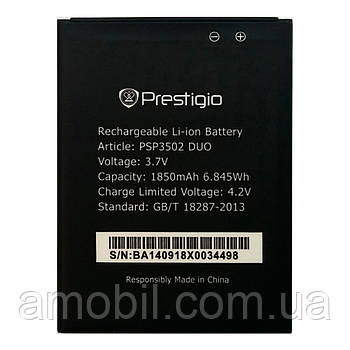 Аккумулятор Prestigio PSP3502 DUO orig