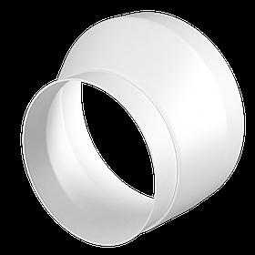 Переходник пластиковый Эра круглый 100 - 125 мм 70 мм (60-451)
