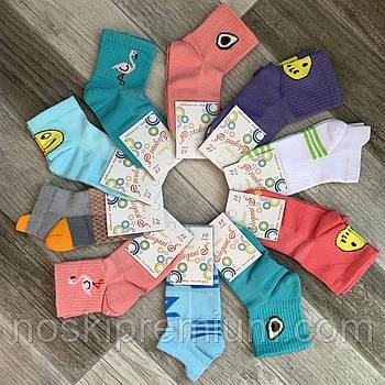 Шкарпетки дитячі бавовна з сіткою Елегант, 21-23, 14 розмір, асорті