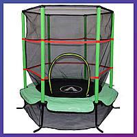 Детский батут для дома с защитной сеткой Atleto 140 см диаметр зеленый