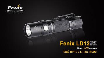 Ліхтар ручний Fenix LD12 CREE XP-G2 R5 2017