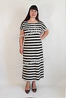 Плаття трикотажне великого розміру  (50--64) смужка