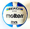 М'яч для пляжного волейболу MLT BEACH STAR