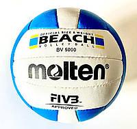 М'яч для пляжного волейболу MLT BEACH STAR, фото 1