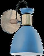 Бра настенное на одну лампу CECILIO Е27 синий LUMANO, фото 1