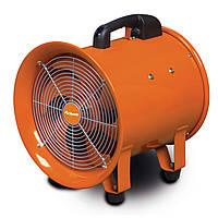 Вентилятор промышленный осевой переносной Unicraft MV 30