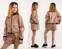 Костюм с шортами для девочки, экокожа Бекки, размеры 122-170