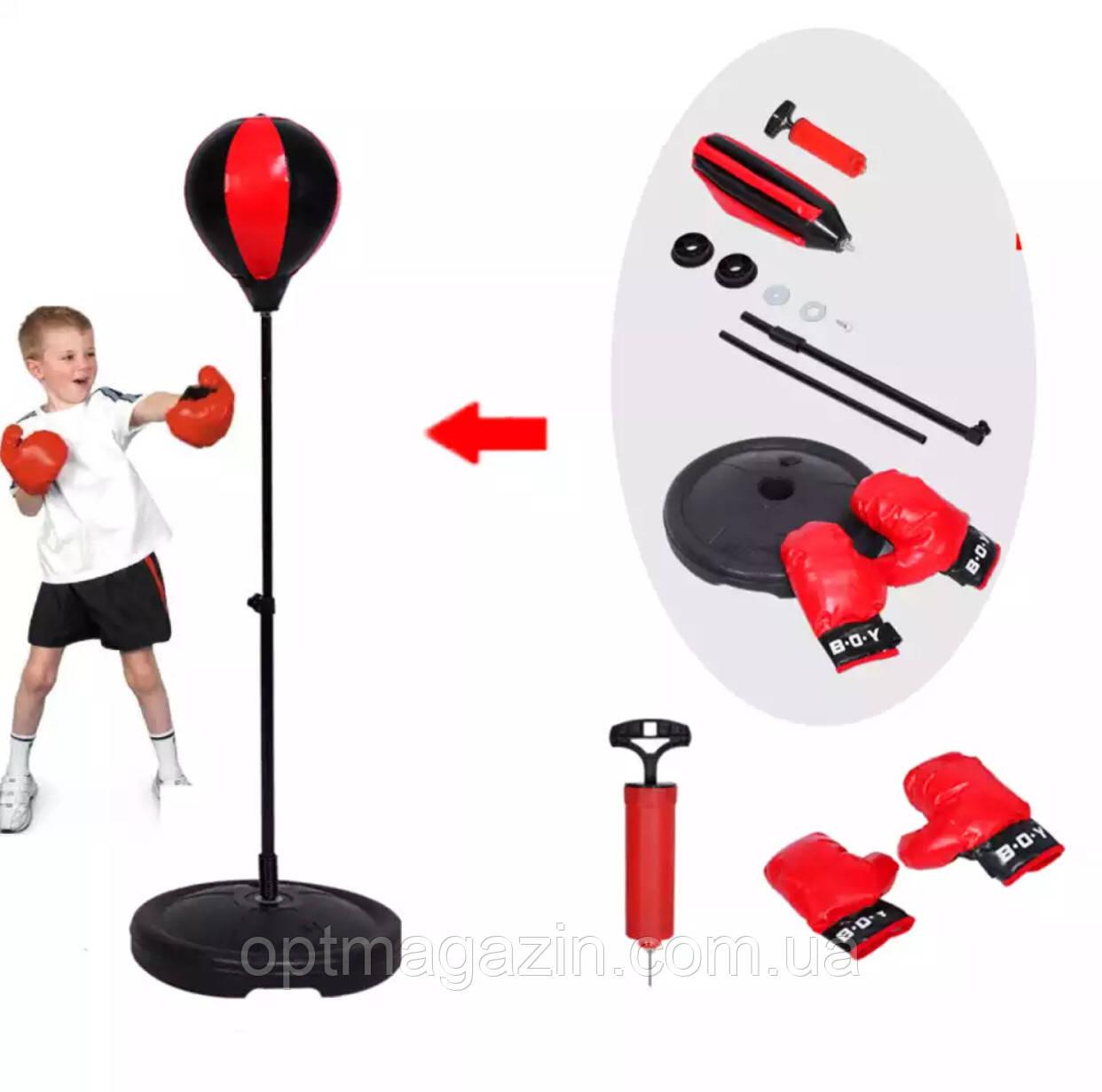 Боксерська груша рукавички - тренажер для боксу Sport Toys Punching Ball дитячий