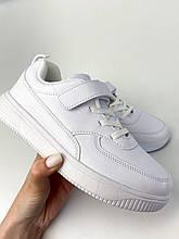 Белые кроссовки детские с шнурками и липучкой