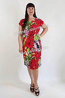 Плаття трикотажне 48-52 червоний