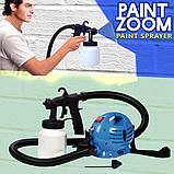 Краскораспылитель Профессиональный Paint Zoom, краскопульт электрический, распылитель краски, фото 3