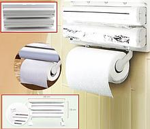 Кухонный тройной держатель 3 в 1 для бумажных полотенец, пищевой пленки и фольги