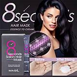 """Маска для волосся """" Салонний Ефект 8 секунд Masil 8 Seconds Salon Hair Mask , 8 ml, фото 3"""