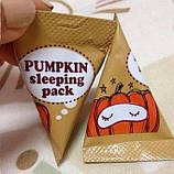 Ночная маска с экстрактом тыквы Too Cool For School Sample Pumpkin Sleeping Pack 2мл, фото 2