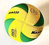 Мяч волейбольный MKS MVA-330 желто/зеленый JAPAN