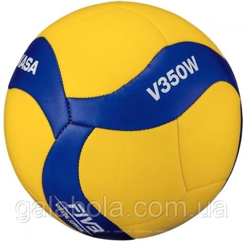 Мяч волейбольный MIKASA V350W (размер 5)