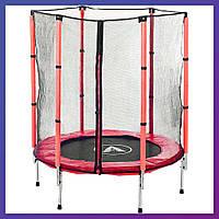Батут детский для дома с защитной сеткой Atleto 140 см диаметр красный