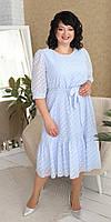 Очень красивое праздничное платье в увеличенных размерах нежно-голубое 52, 54, 56, 58, 60